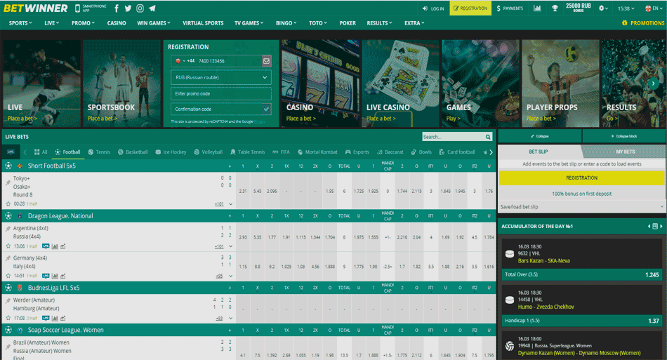 BetWinner Interface.